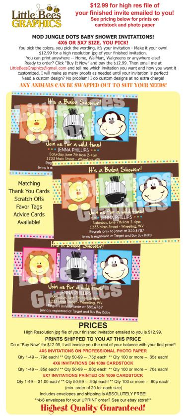 Mod Jungle Safari Dots Baby Shower Invitations   UPRINT